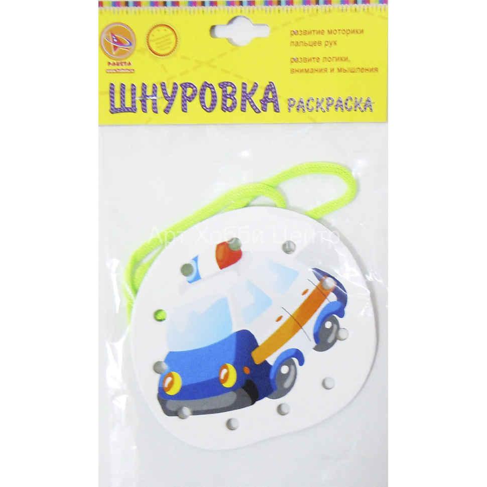 Купить Детская игра шнуровка + раскраска Полицейская ...
