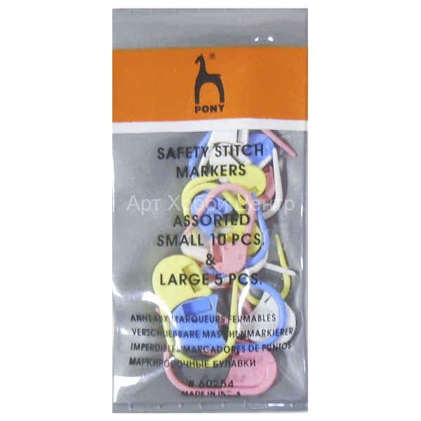 купить набор маркеров для вязания 15шт Pony в москве арт хобби центр