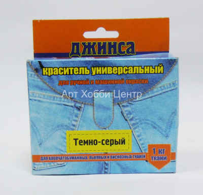 Где можно купить краску для джинсовой ткани купить ткань у производителей китая