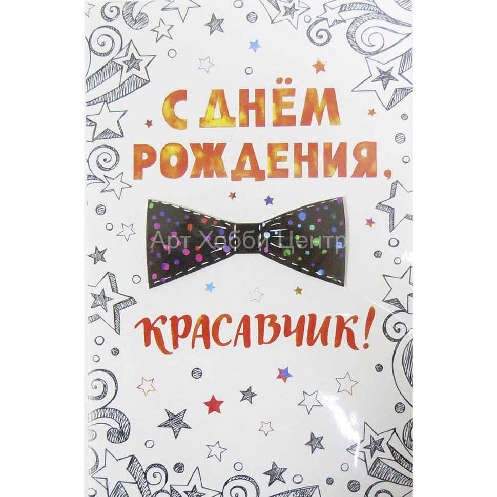 Своими, открытки с днем рождения ильдар