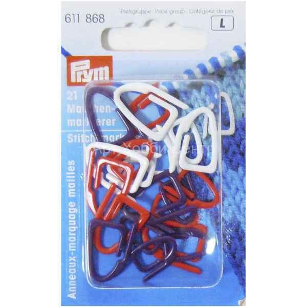 купить набор маркеров для вязания 21шт Prym в москве арт хобби центр