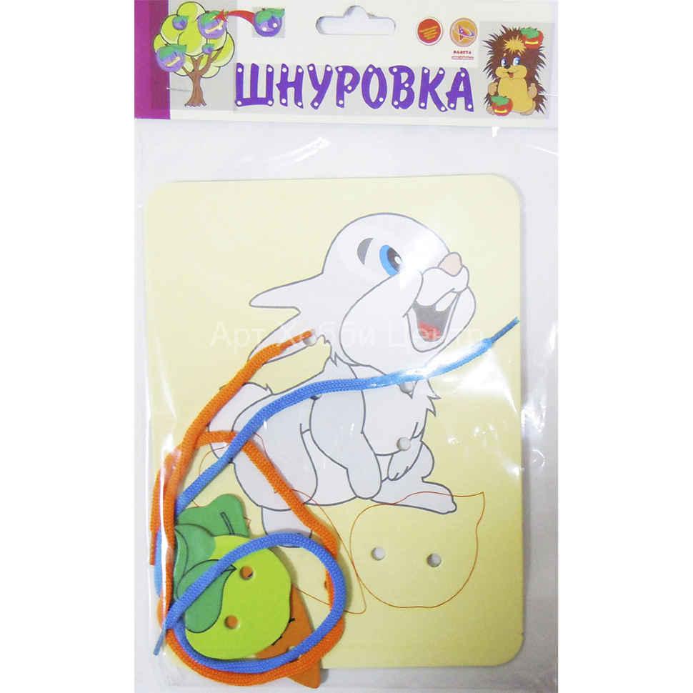 Купить Детская игра шнуровка + раскраска Зайка,морковка ...