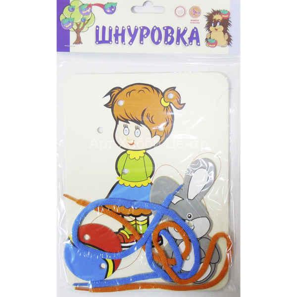 Купить Детская игра шнуровка + раскраска Девочка,зайчик ...
