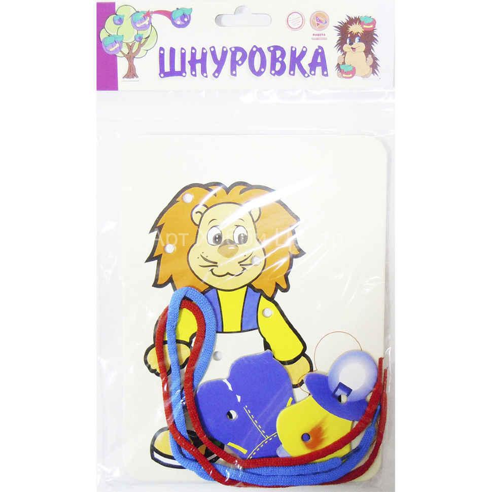 Купить Детская игра шнуровка + раскраска Лев,штаны ...