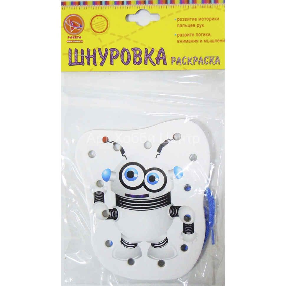 Купить Детская игра шнуровка + раскраска Робот Ракета в ...