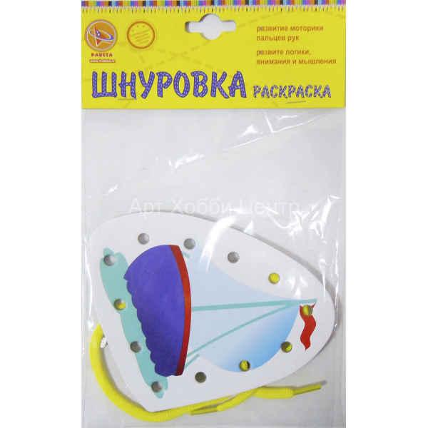 Купить Детская игра шнуровка + раскраска Парусник Ракета в ...