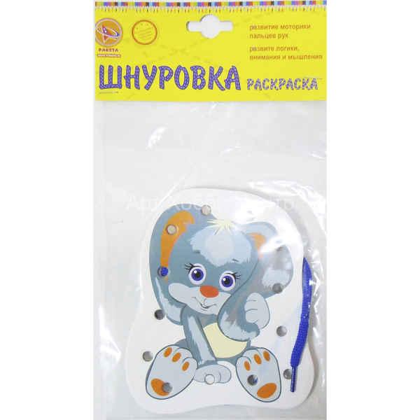 Купить Детская игра шнуровка + раскраска Зайчик Ракета в ...